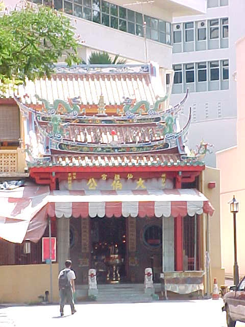 MVC-852S-Chinese temple. , Singapore (The Travel Addicts, Singapore)