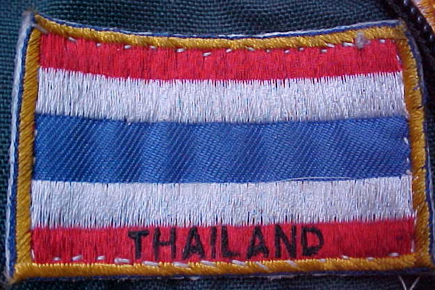 MVC-800S-Thai flag for our backpacks.  (The Travel Addicts, Thailand)