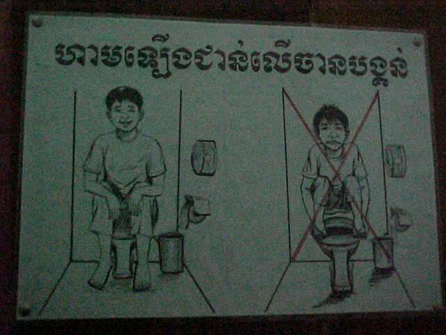 Sign in a bathroom (Cambodia, The Travel Addicts)