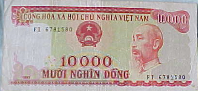 MVC-8222-₫10000 note. , and . : Uncle Ho appears on all currency here (The Travel Addicts, Vietnam)
