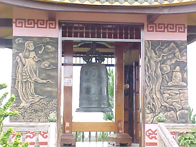Bell at pagoda :  (Vietnam, The Travel Addicts)
