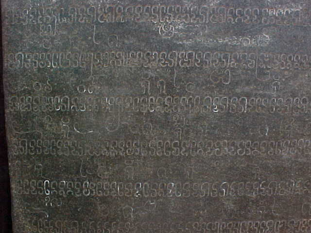 Sanscrit inscription :  (Vietnam, The Travel Addicts)