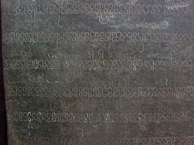 Sanscrit inscription :  (Vietnam, The Travel Addicts)