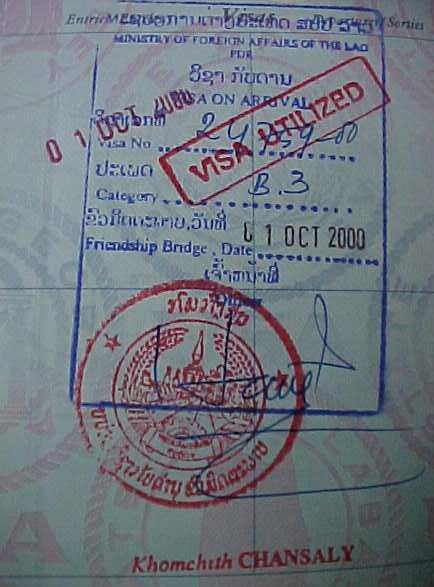 MVC-791S-Lao visa. : Granted upon arrival (for a fee payable only in hard currency) (The Travel Addicts, Nepal)