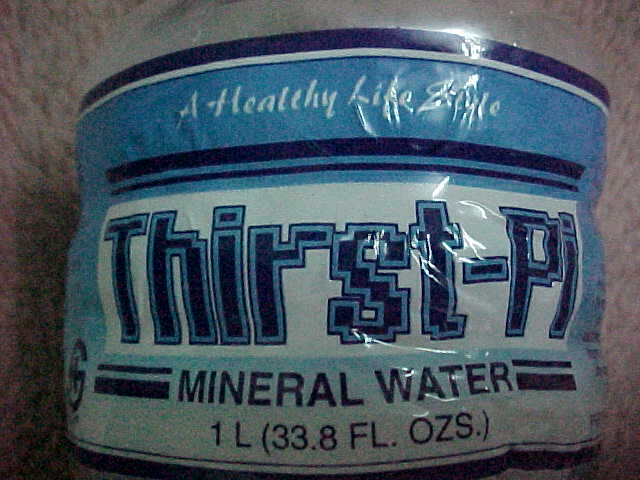 Thirst-Pi mineral water : A brand of water only Mikey from Hat Rin would like... (Nepal, The Travel Addicts)