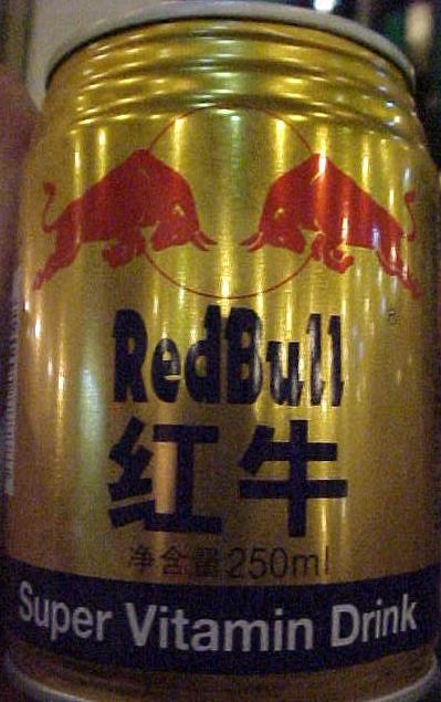 MVC-001S-Red Bull