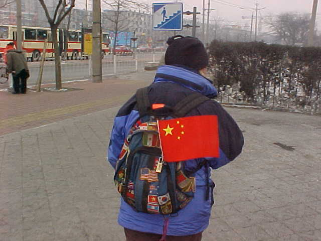 MVC-178S-Flying Mao's flag. , Taivaallisen rauhan aukio, Beijing, Beijing Shi, China (Tiananmen Square, 北京, 北京市, 中国) (The Travel Addicts, China)