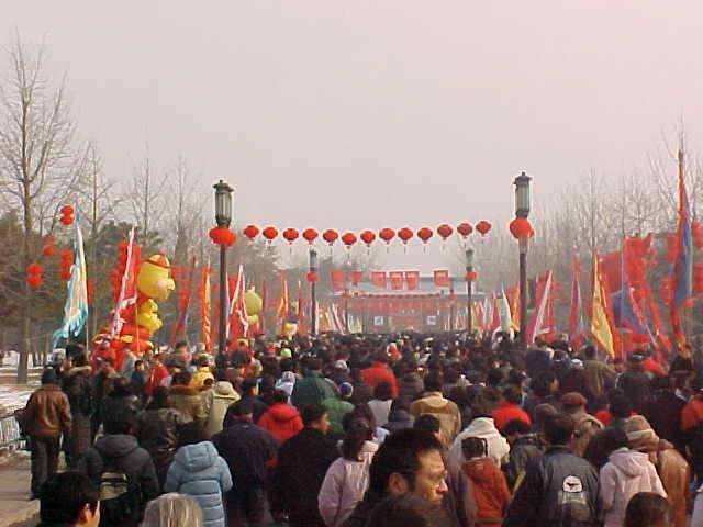 MVC-182S-Crowd waiting to get into the fair. , Beijing, Beijing Shi, China (北京, 北京市, 中国) (The Travel Addicts, China)
