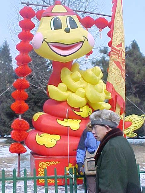 MVC-183S. , Beijing, Beijing Shi, China (北京, 北京市, 中国) (The Travel Addicts, China)